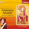 anjaneya_arathi
