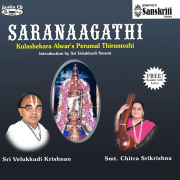 saranagathi